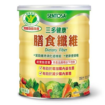 【三多士】健康膳食纖維粉末食品350g