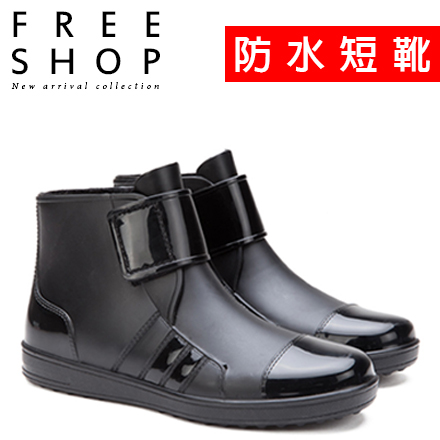 Free Shop~QFSCW9008~情侶款 平跟套鞋及踝霧面消光防滑防水雨鞋雨靴短靴軍
