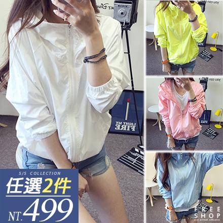 Free Shop~QFSCL9152~ 女款 韓國清新風格馬卡龍糖果色系輕薄純素色素面防