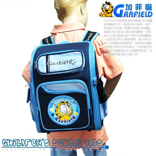 ~好動網~~Garfield 加菲貓~ 超輕健康護脊書包 背包 包包 P043~GAR13