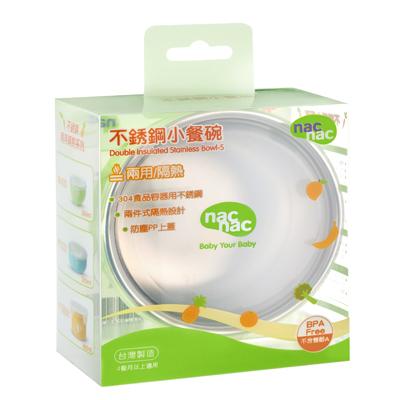 【nac nac】不鏽鋼雙層隔熱小餐碗(300ml)