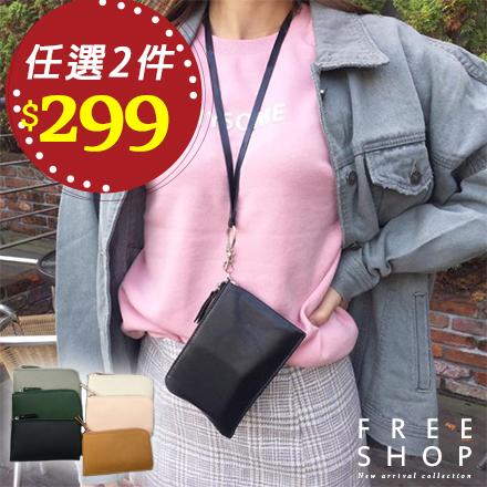 Free Shop~QFSCH9086~韓國版霧面皮革多素色素面掛脖掛繩小包手機袋手機包零