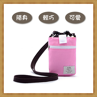 韓版氣質隨身小零錢包(粉紅色)