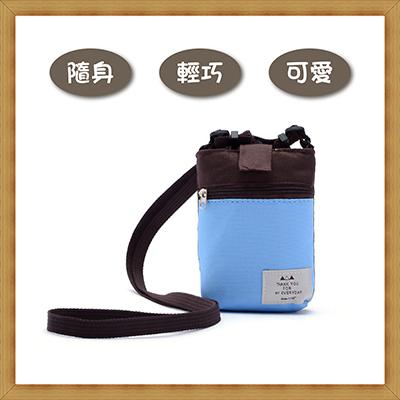 韓版氣質隨身小零錢包(天藍色)
