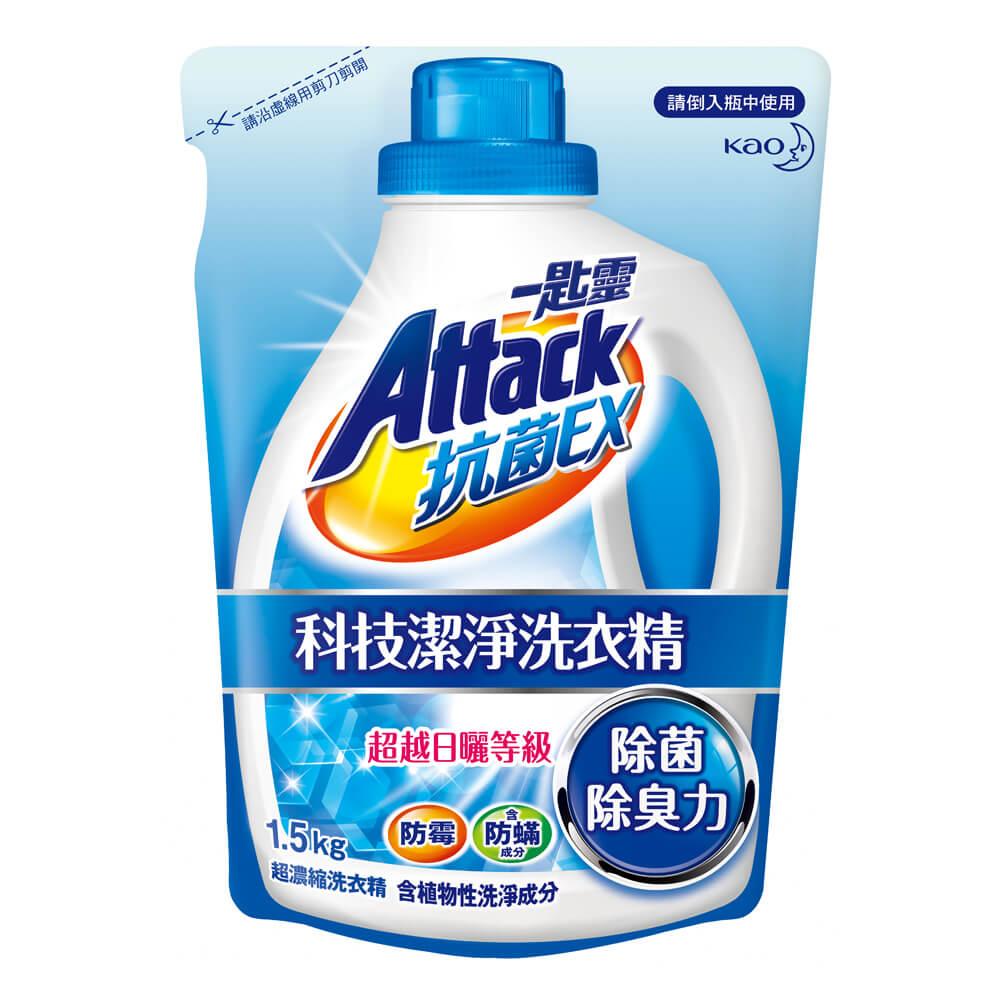 【一匙靈】ATTACK抗菌EX科技潔淨洗衣精補充包(1.5KG)