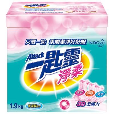 【一匙靈】一匙靈 淨柔超濃縮洗衣粉 1.9Kg