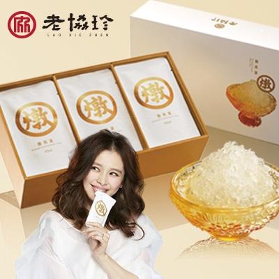 【冷凍店取-老協珍】燉燕窩(42ml*10入).