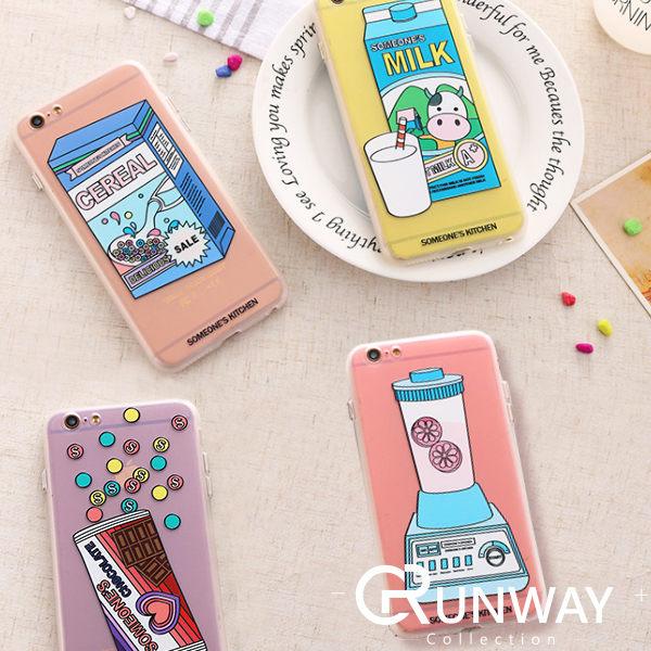 牛奶 麥片 果汁機 粉色系 馬卡龍 磨砂浮雕 電鍍按鍵 手機殼 蘋果 iPhone 6 i