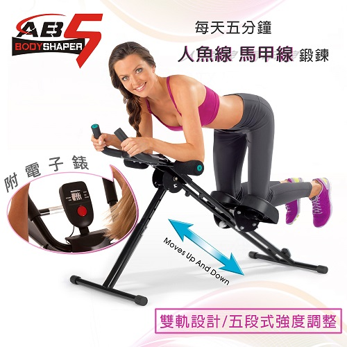 AB5提臀美背健腹器