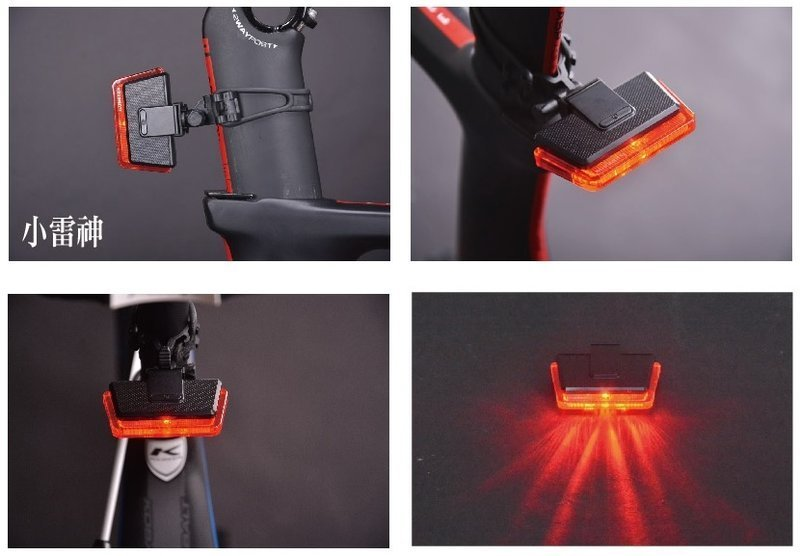 iLUMENOX SLASH X3 小雷神燈 導光尾燈 圓水滴刀型座管可裝 公路車 單速車