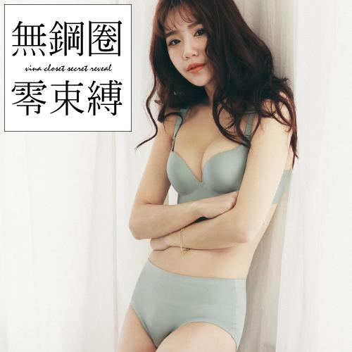 4D無鋼圈內衣乳霜拉絲無痕寶石光系列^(水藍~單上衣^)^~ 不補^~VC維娜私物3623