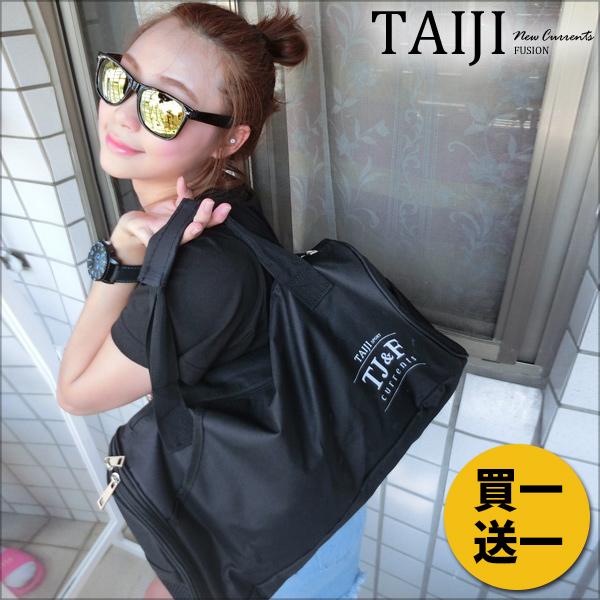 側背包~NXA0002~日韓風格‧TAIJI原創素黑圓筒側背包‧一色