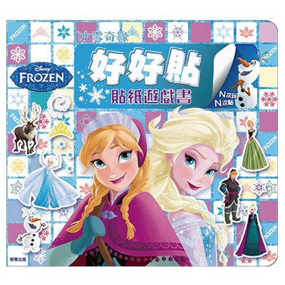 冰雪奇緣1000片盒裝拼圖^(B^)
