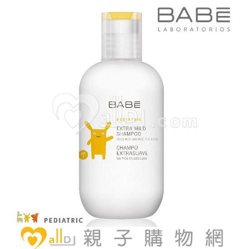 ~MallDJ親子 網~西班牙BABE 親膚溫和洗髮液~200ml~ ^#PBA44080