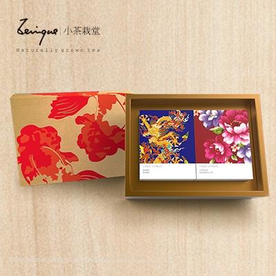 【小茶栽堂】茶-金玉禮盒