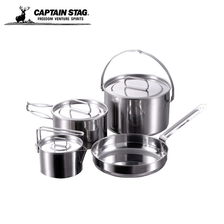 Captain Stag 鹿牌 不鏽鋼鍋四件組 M~5504  城市綠洲 ^(露營.野營.