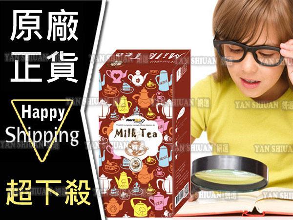 ~妍選~COMEZE康澤 一泡三享~葉黃素奶茶^(10包 盒^) 斯里蘭卡紅茶做基底 減糖