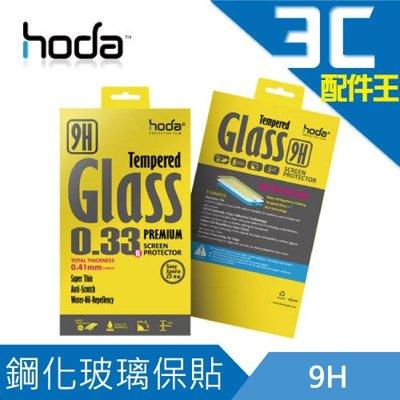 贈小清潔組 HODA Xiaomi小米 紅米Note3 ~特製版~ 9H鋼化玻璃保護貼 0