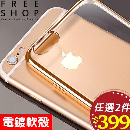 Free Shop~QFSKE9189~電鍍TPU防刮IPhone 5 5S 6 6S P