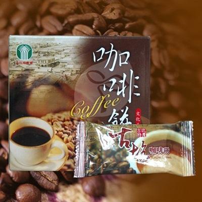 【古坑鄉農會】咖啡餅(130g)