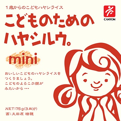 【CANYON】兒童燉菜湯塊mini 75g