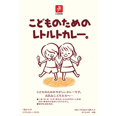 【CANYON】兒童咖哩調理包100g*2袋