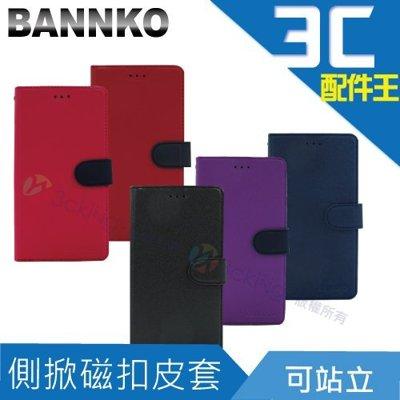 BANNKO Samsung Galaxy S7  S7 EDGE  Note7側掀磁扣站