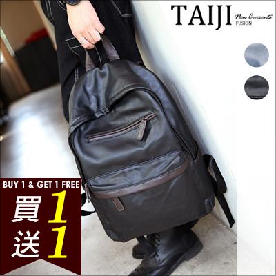 後背包‧大容量皮革拼接後背包‧二色~NXA9200~~TAIJI
