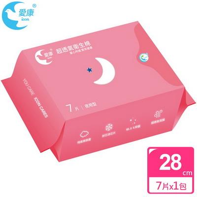 【愛康Icon】28cm夜用型衛生棉(7片/包)