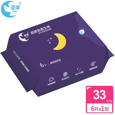 【愛康Icon】33cm加長型衛生棉(6片/包)