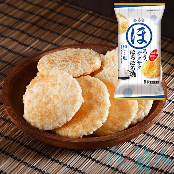 【吃貨人】金吾堂和鹽米果5枚