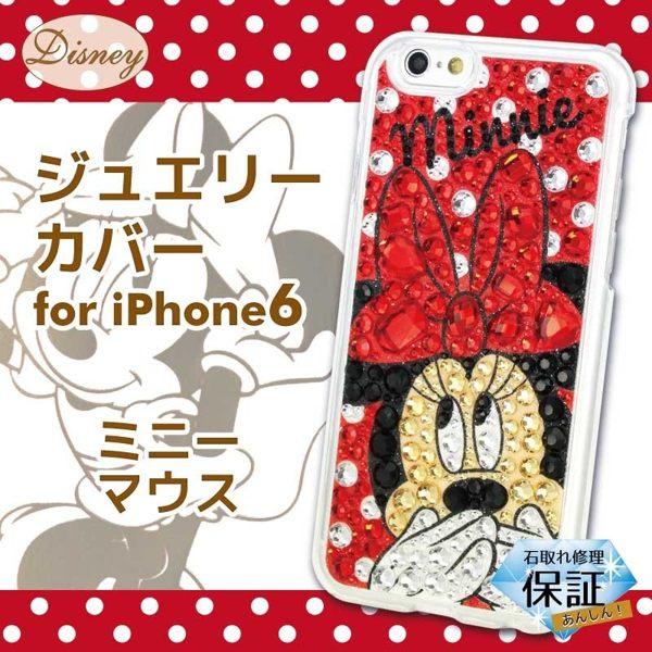 直送 iPhone6 迪士尼 disney Minnie Mouse 米妮 個人 blin