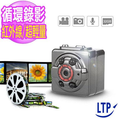 東森嚴選【LTP】第2代羽量版迷你微型攝影機