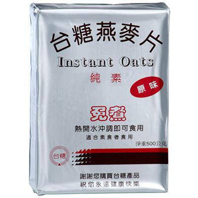 【台糖】原味燕麥片 (500g/袋)