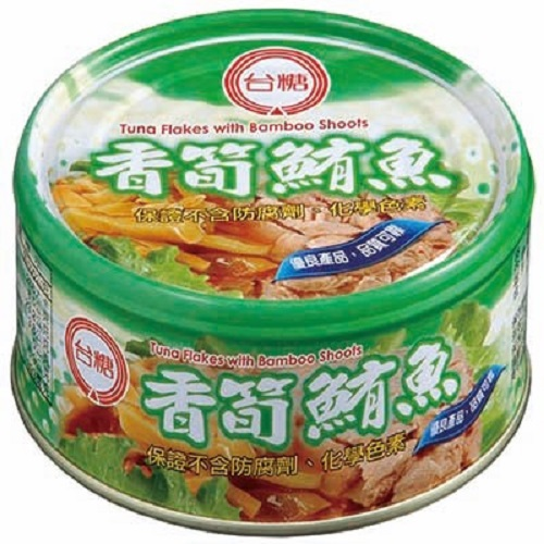 【台糖】香筍鮪魚 (170克/罐x3罐)