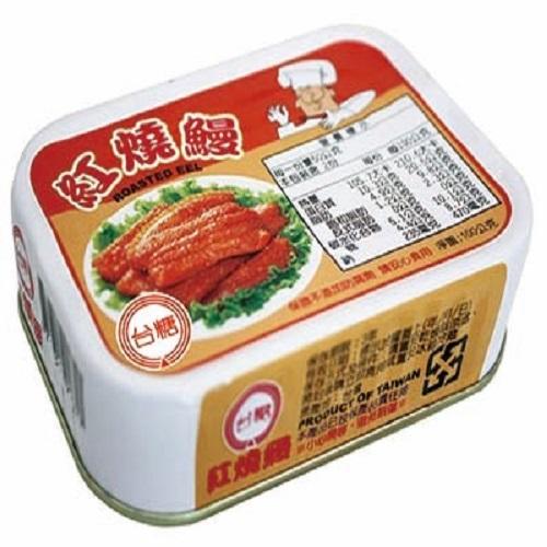 【台糖】紅燒鰻魚 (100g/罐x3罐)