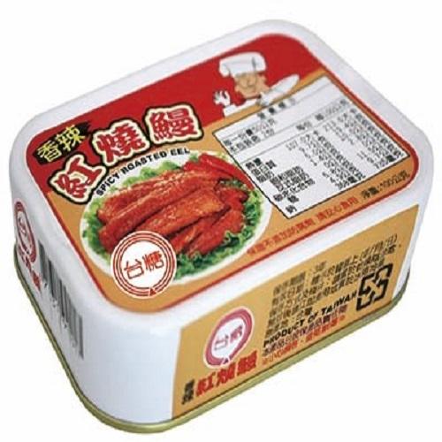 【台糖】香辣紅燒鰻魚 (100G,3罐裝)