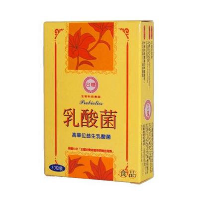 【台糖】乳酸菌 (600mg/30粒/盒)