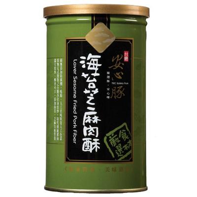 【台糖】安心豚海苔肉酥 (200g/罐)