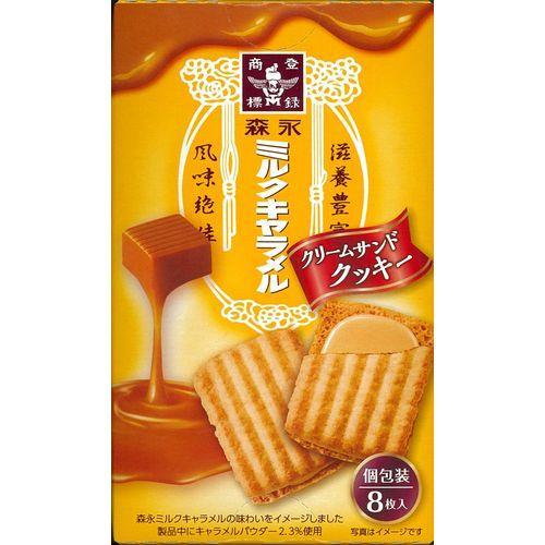 森永牛奶糖夾心餅乾 92.8g