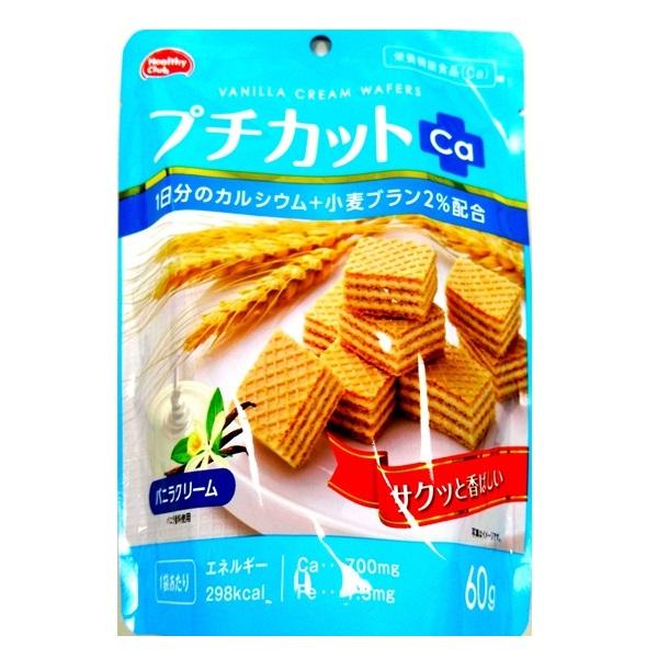 【HAMADA】鈣質一口威化餅-香草 60公克
