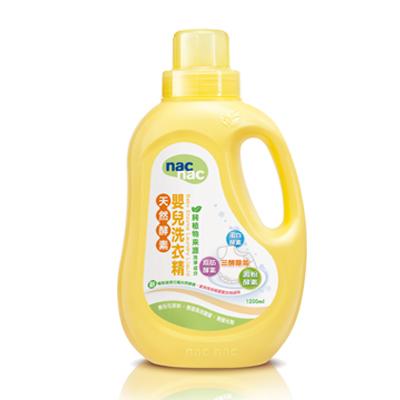 【nac nac】天然酵素嬰兒洗衣精罐裝(1200ml)