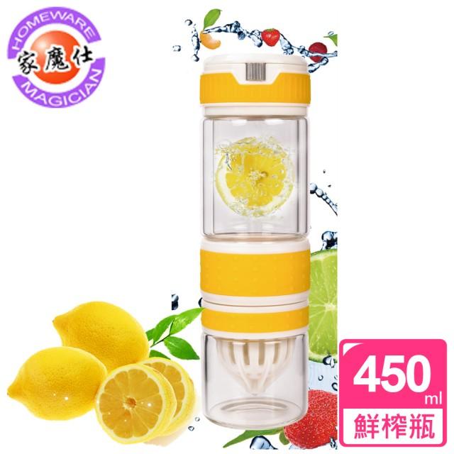 家魔仕 450ml多 鮮榨魔力玻璃瓶^(HM~3242^)~曼曼小舖~