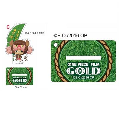 【航海王Gold電影週邊】立牌吊飾-冒險天下喬巴