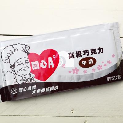 ~艾佳~關心A 巧克力~牛奶500克^(冷藏^)