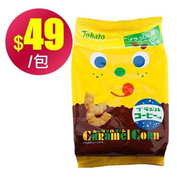 【吃貨人】東鳩巴西咖啡風味玉米餅77g