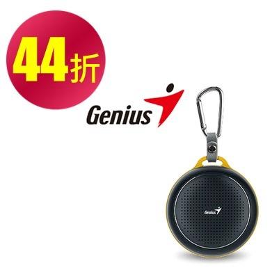 【Genius】輕巧型無線藍牙喇叭/44折