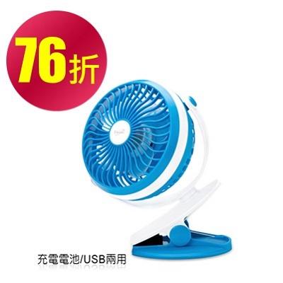 K13超大風量360度可夾式隨行充電風扇 76折