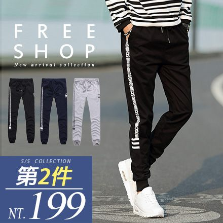 Free Shop~QMD55578~日韓風格 街頭潮流休閒側邊印字 棉褲長褲縮口褲慢跑褲