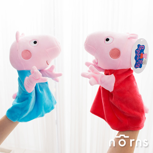 NORNS ~粉紅豬小妹手偶娃娃~ 紅色佩佩 藍色喬治 Peppa Pig 佩佩豬 玩偶